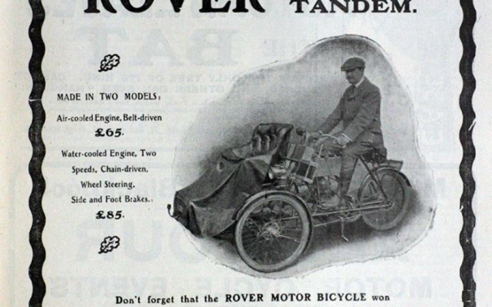 rovertrike-ad